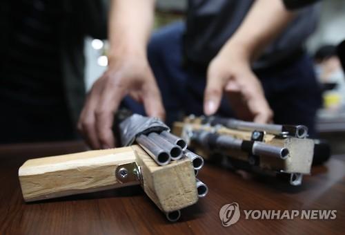 오패산터널 사건 피의자가 사용한 사제 총기, 사진=연합뉴스