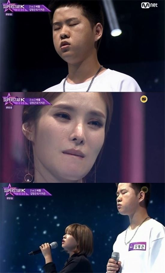 슈퍼스타K 2016 김영근 / 사진=Mnet '슈퍼스타K 2016' 캡처