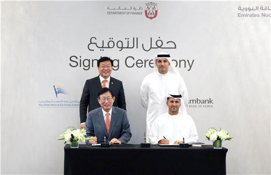 한국전력은 20일(현지시간) 아랍에미리트(UAE) 아부다비 포시즌스호텔에서 에미리트원자력공사(ENEC)와 향후 바라카 원전 4기를 운영, 관리할 사업법인과 운영법인에 양측이 공동 투자하는 내용의 'UAE 원전 공동투자사업계약'을 체결했다. 주형환 산업통상자원부 장관(사진 왼쪽 두번째줄부터 시계방향), 칼둔 무라바크 아부다비행정청 장관, 무하메드 알 하마디 ENEC 사장, 조환익 한전 사장이 서명식 후 기념사진을 찍고 있다.