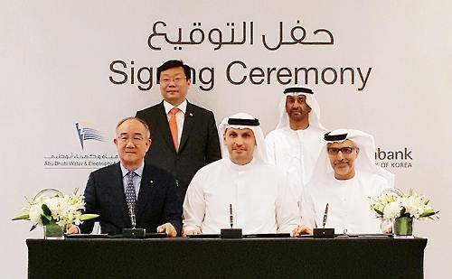 수출입은행, 'UAE 바라카 원전 사업'에 31억달러 금융 지원