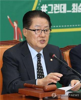 발언하는 박지원 비대위원장, 사진=연합뉴스 제공