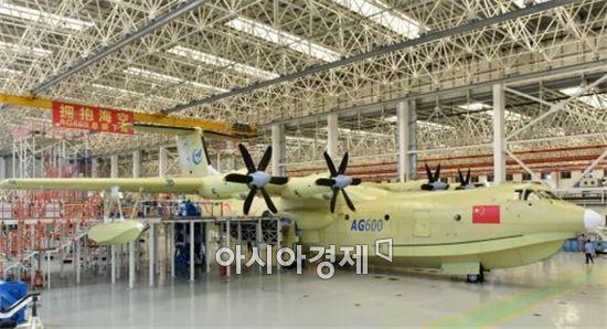 세계 최대 수륙양용기 중국의 AG600