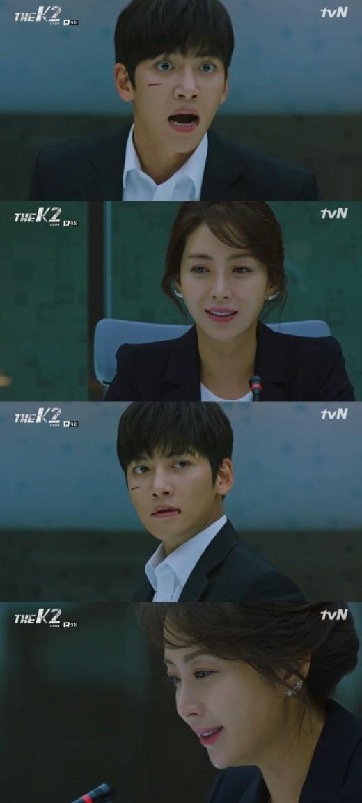 사진=tvN 금토드라마 '더 케이투(THE K2)' 방송화면 캡처