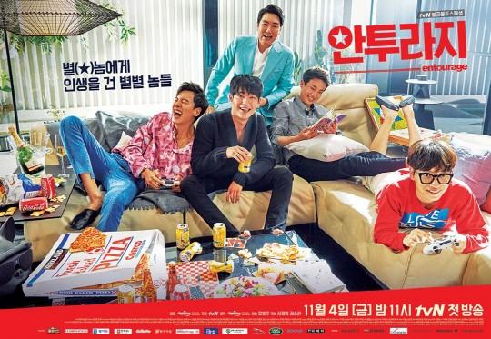사진=tvN 불금불토 스페셜 '안투라지'
