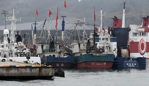 나포된 불법조업 중국어선들. 사진 출처=연합뉴스