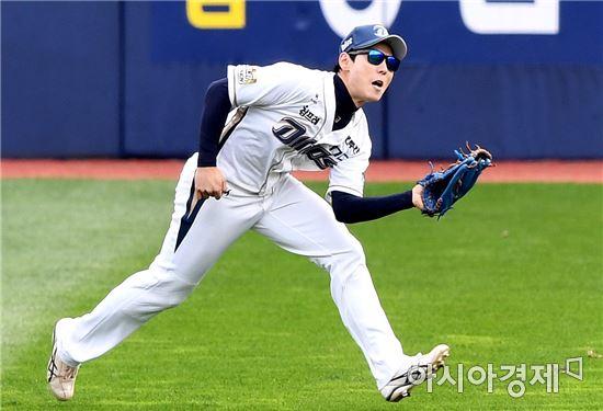 [포토]김성욱, '놀라운 수비 집중력'
