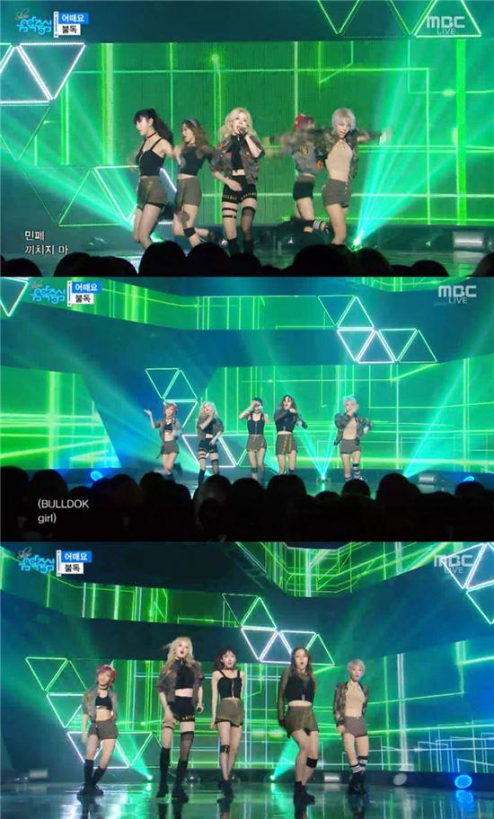 불독. 사진=MBC '음악중심' 방송 캡쳐
