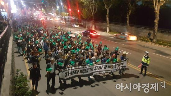 22일 오후 백남기 추모대회에 참여한 시민들이 청계천 광통교부터 백씨의 시신이 안치된 서울대병원 장례식장까지 행진하고 있다.