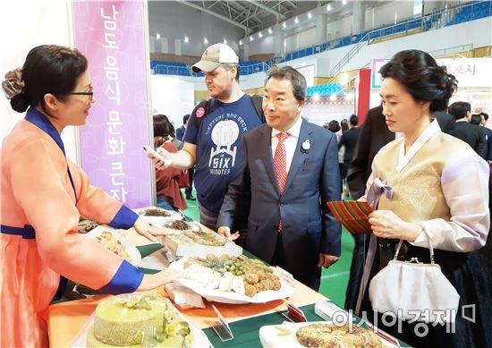 전남도의회 임명규 의장, 남도음식문화 큰 잔치 개막식 참여