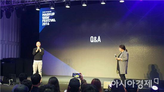 지난 22일 KT 매시업 기가 페스티벌에서 백종열 감독이 강연을 하고 있다.