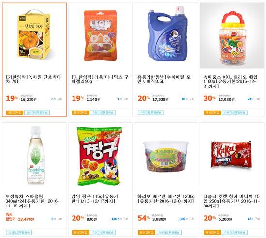 티몬 '슈퍼마트' 코너의 유통기한 임박 상품