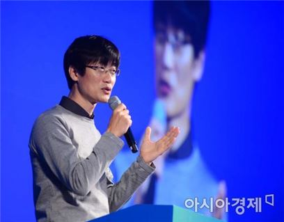 [포토]개발자 컨퍼런스 참석한 이해진 네이버 의장