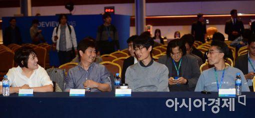 [포토]네이버 개발자 컨퍼런스 DEVIEW 2016