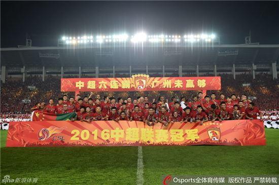 광저우 에버그란데 중국 슈퍼리그 6연속 우승 [사진=중국 슈퍼리그 공식 홈페이지, 시나스포츠]