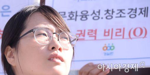 [포토]'특검을 통한 진상규명 촉구'