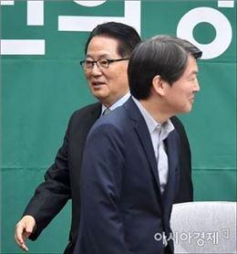 """[개헌폭풍]박지원 """"만시지탄…논의에는 참여 할 것"""""""