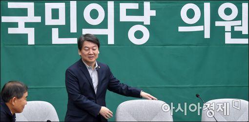 [포토]의원총회 참석하는 안철수 전 대표