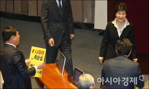 '최순실 의혹'...박근혜식 '대중외교' 진실?