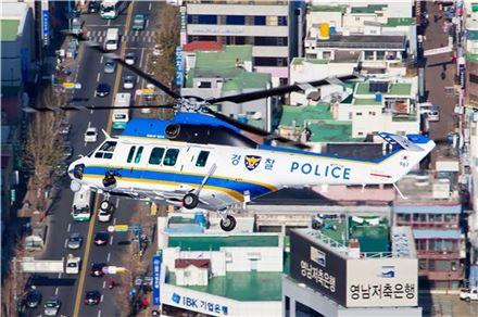 한국항공우주, 경찰청에 참수리 1대 납품 계약