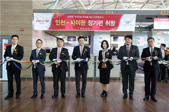 이스타항공은 24일 오전 인천국제공항 탑승수속카운터에서 회사 임직원과 관계자들이 참석한 가운데 인천~사이판 신규 취항 기념 행사를 열었다.