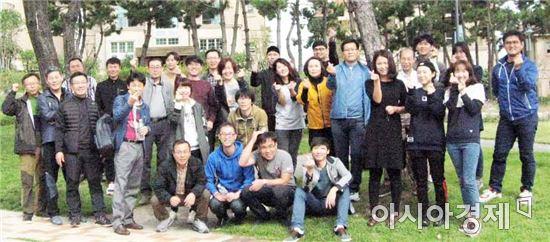 조선이공대, 하반기 직원수련회 '성황'