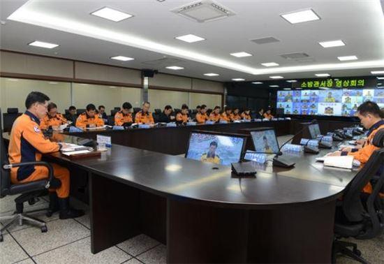 강태석 경기재난본부장이 소방관서장 회의를 주재하고 있다.