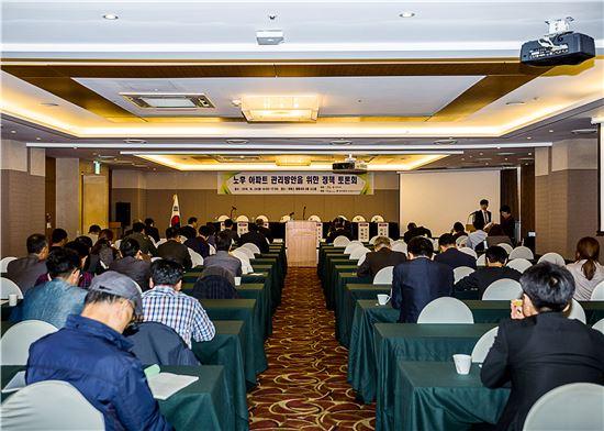 경기도시공사가 노후 아파트 관리를 위한 2차 정책토론회를 개최했다.