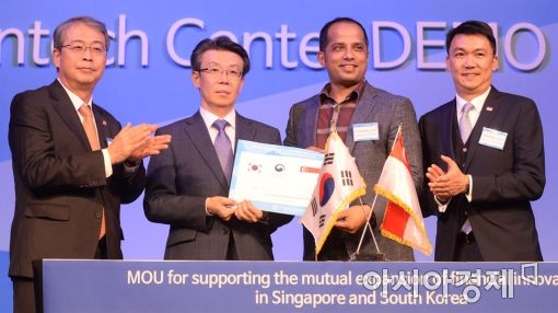 [포토]'싱가포르 통화청과 핀테크 협력 MOU'