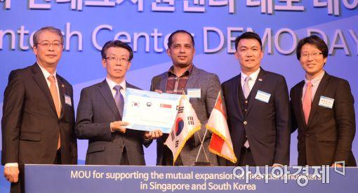 [포토]금융위원회, 싱가포르 통화청과 핀테크 협력 MOU 체결