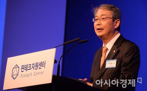 [포토]인사말하는 임종룡 금융위원장