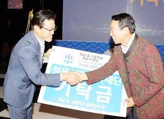 하광용 호남중·고등학교 총 동문회장 , 정읍시민장학재단에 장학금 200만원 기탁