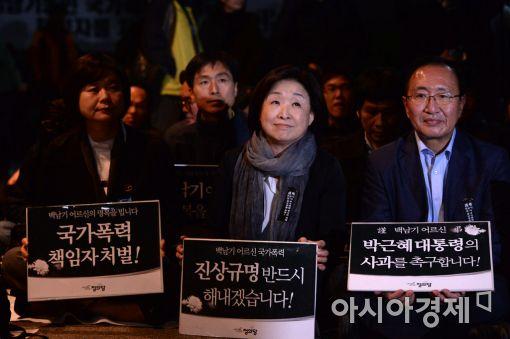 [포토]'촛불문화제 참석하는 정의당 의원들'
