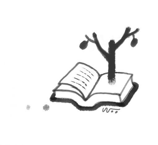 [오후 한詩] <표준비문대사전> 중에서/김옥경