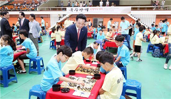국제어린이 바둑대축제