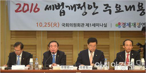 [포토]발언하는 장병완 의원