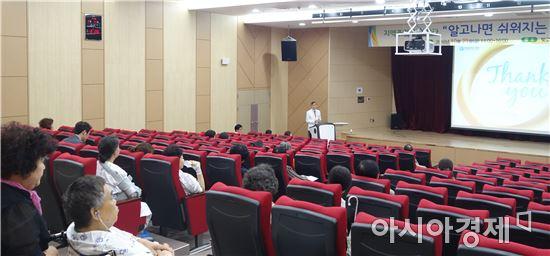 빛고을전남대병원 류마티스관절염 건강강좌 개최