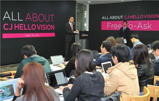 변동식 CJ헬로비전 공동대표가 25일 열린  미디어데이에서 모두발언 하고 있다.(사진=CJ헬로비전)