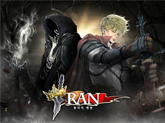 와이제이엠게임즈, 신작 'RAN: 왕자의 행방' 첫 공개