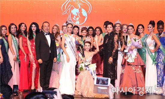 MGBQ2016, 24일 파이널대회서 '미스 베트남'우승