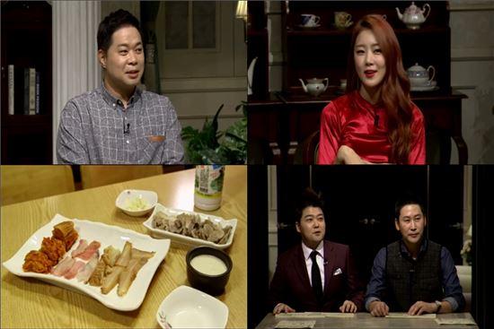 수요미식회 / 사진=tvN 수요미식회 제공