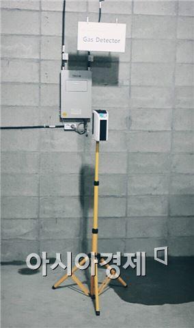 '스마트 건설' 가스센서