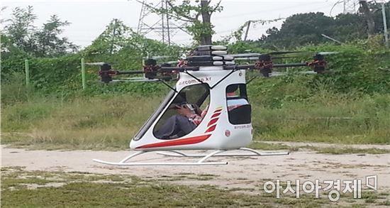 영암군, 국내 최초 유인드론 비행 시연회 개최