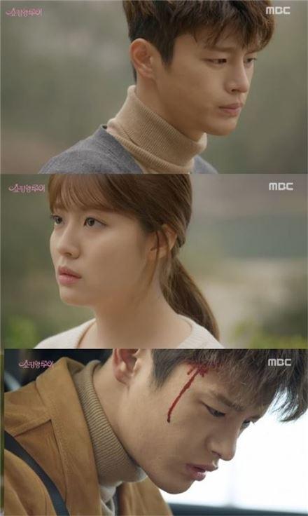 쇼핑왕루이 서인국 남지현 / 사진= MBC 수목드라마 '쇼핑왕 루이' 캡처