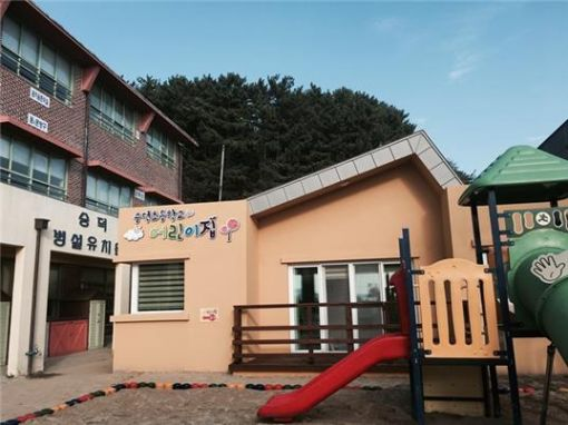 경남 거제시 숭덕초등학교 내 병설유치원과 어린이집