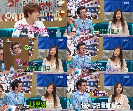 '라디오스타'에 출연한 강수진과 김국진이 애정을 과시했다/사진=MBC '황금어장-라디오스타' 캡처