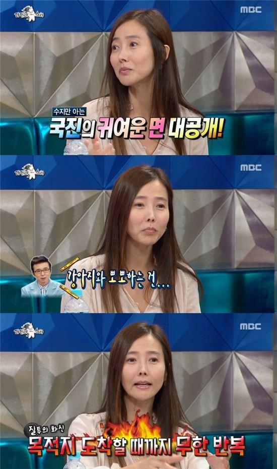 강수지, 사진=MBC '황금어장-라디오스타' 방송화면 캡처