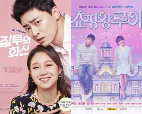 사진=SBS, MBC