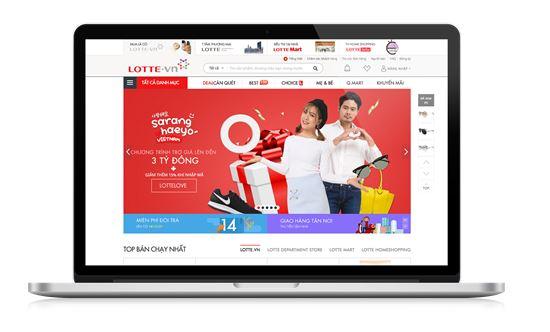 롯데닷브이엔 웹사이트 모습