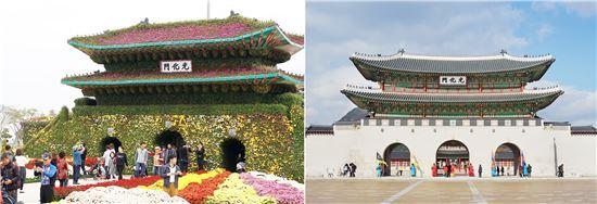함평국향대전 광화문(왼쪽)과 실제 광화문(사진제공=경복궁관리소)