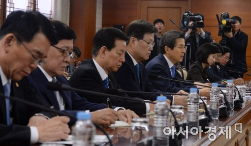 [포토]국정  현안, 긴급 간담회